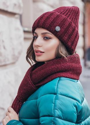 Красивый зимний комплект