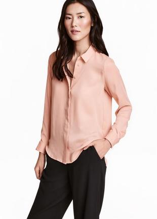 Классическая пудровая блуза со скрытыми пуговицами