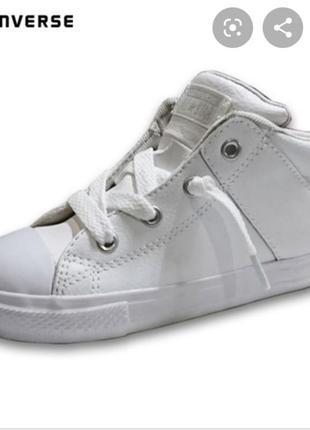 Кроссовки - кеды-ботиночки converse
