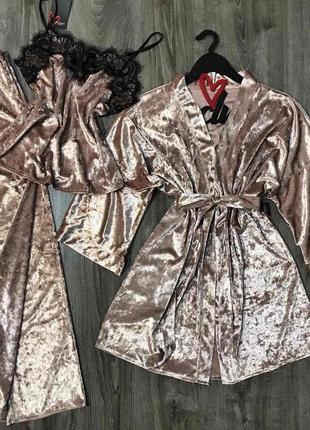 Набор подарочный из 3 шт велюровая пижама со штанами и халат пудра 42-44