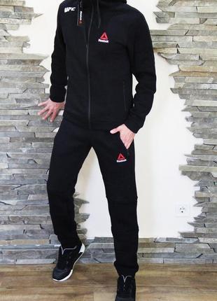 Утеплённый спортивный костюм (все размеры и расцветки)