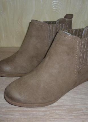 Демисезонные ботинки dolce vita (дольче вита) 38р