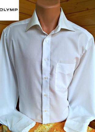 Великолепная качественная белая рубашка olymp lux slim line, оригинал, пр-во германия.