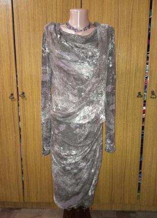 Теплое платье с имитацией запаха