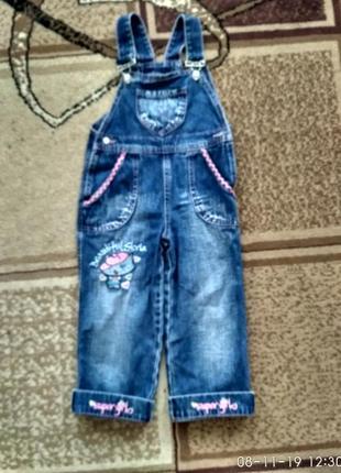Комбинезон джинсовый.