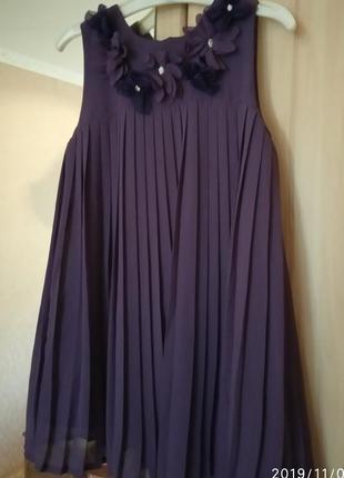 Супер плаття!