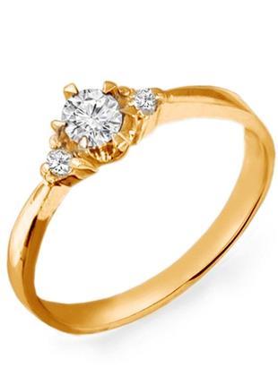 Золотое кольцо с натуральными бриллиантами 0,24 карат