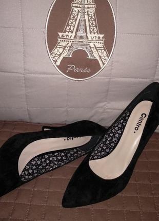 Centro туфли женские