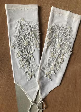 Распродажа. свадебные перчатки