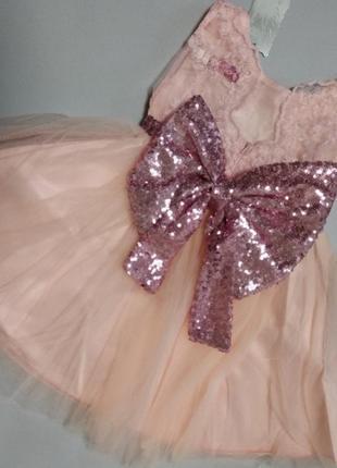 Платье бальное на два три года
