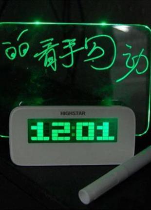 Часы с  доской для сообщений