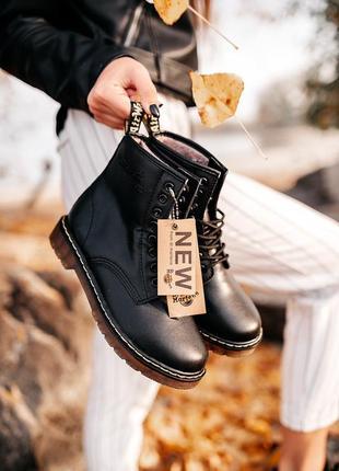 🔥цена снижена🔥 крутые женские ботинки, dr. martens с мехом