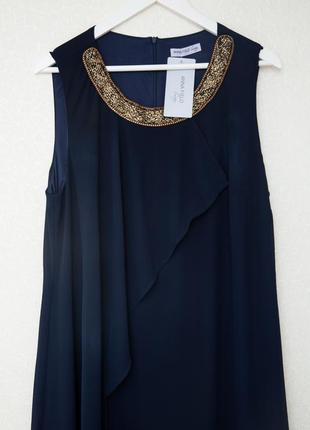 Супер красива сукня