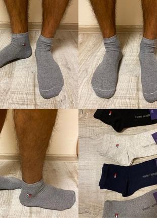 Носки tommy hilfiger темно-серые
