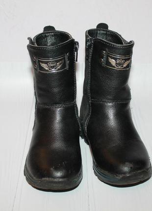 Сапоги ботинки зимние для мальчика 27р centro