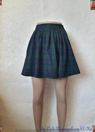 Новая  стильная молодёжная  мини юбка -солнце в клетку зелёного цвета, размер хс-с