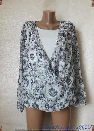 Фирменная charles voegele красочная стильная блуза на запах в орнамент,размер 2хл