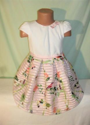 Стильное платье на 4-5лет