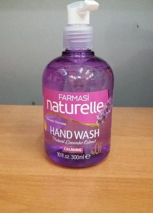 -65% жидкое мыло для рук лаванда lavender naturelle 300 мл farmasi фармасі