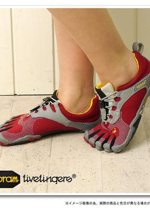 Vibram fivefingers men's & women's bikila ls red/grey/black shoes barefoot  w3535 size 37