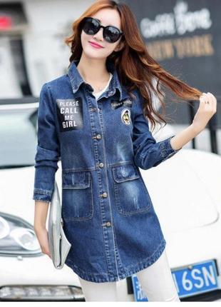 Женская удлиненная джинсовая куртка simplee goofy