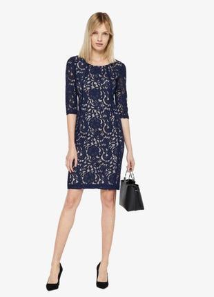 Коктейльное платье синее