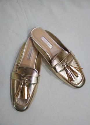 Золотые мюли ,сабо,туфли !