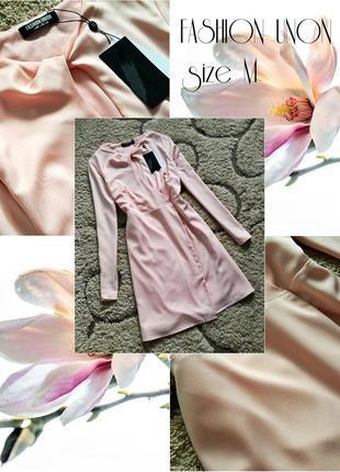 Нарядне пудрово-розове плаття на запах