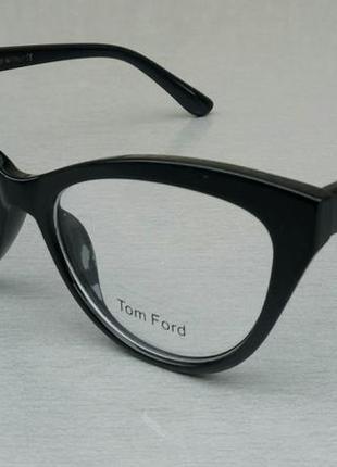 Tom ford очки женские имиджевые в черной оправе