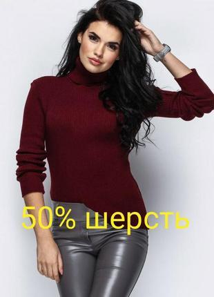 Теплый шерстяной свитер# водолазка molegi, p.44/48
