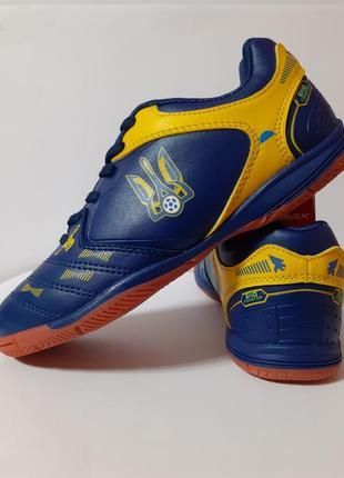Спортивная обувь demax,, кеды, футзалки