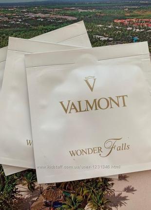 Пробники valmont wonder falls  очищающий крем valmont wonder falls