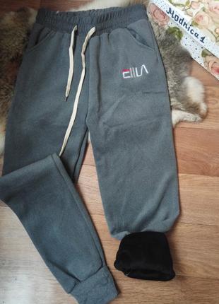 Новинка теплые спортивные штаны на меху  2 цвета 3 размера -читайте описание
