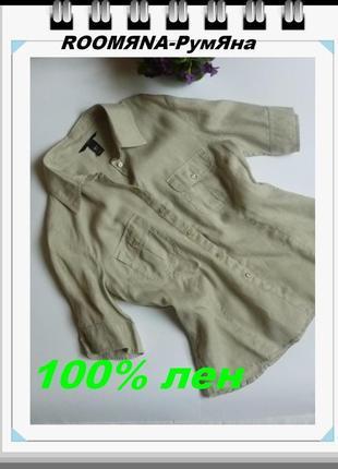 Простая натуральная тонкая легкая льняная 100% лен рубашка соколка с коротким рукавом хаки