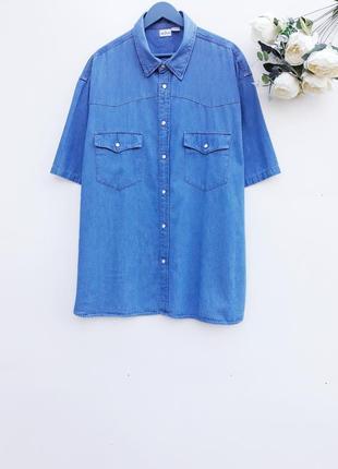 Джинсовая рубашка стильная рубашка на кнопках большой размер