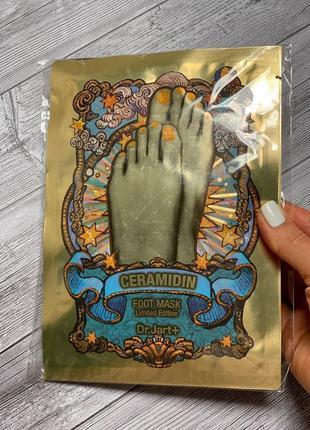 Маска для ног ceramidin foot mask dr jart