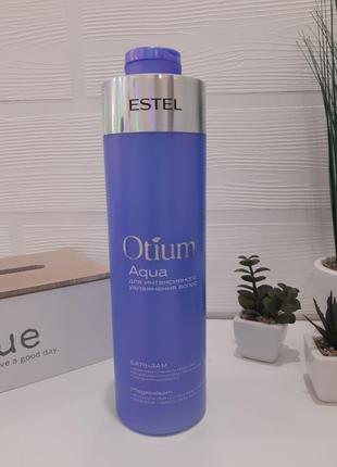 Бальзам estel otium aqua