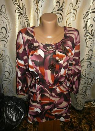 Симпатичная блуза с абстрактным принтом soon