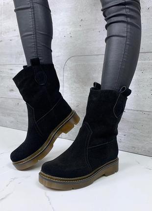 Крутые качественные зимние ботинки из натуральной замши