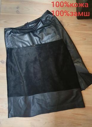 Hallhuber брендовая кожаная юбка  замш/кожа 40/л