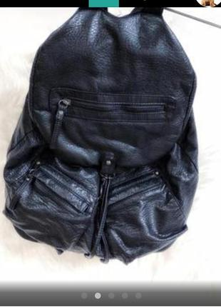 Стильный рюкзак от atmosphere