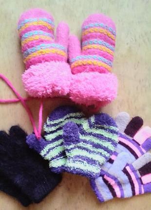 Перчатки,варежки на 2-3 года