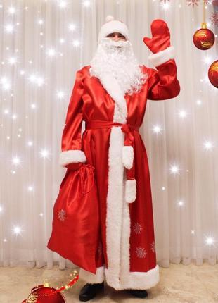 Карнавальный костюм дед мороз с полным набором аксессуаров