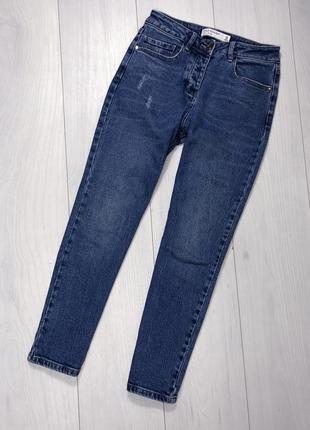 Straight джинсы прямые сигареты