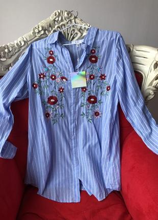 Трендовая рубашка от misguided