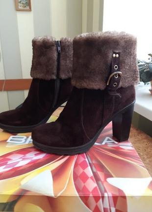Зимние замшевые ботинки braska