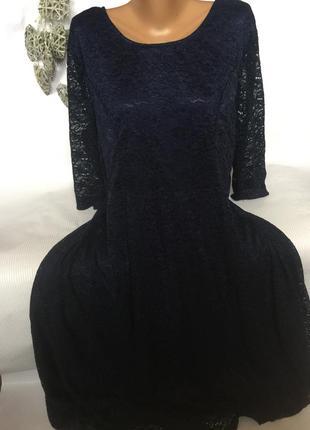 Шикарное платье ажур  в пол