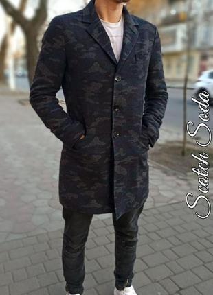 Кардиган пальто милитари skotch & soda