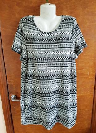 Трикотажное платье в полоску размера 54-56.
