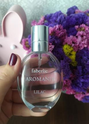 Духи парфюм туалетная вода faberlic lilac